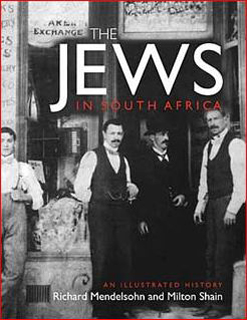 What's new on the Jewish bookshelf photo 2x